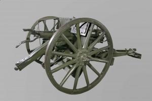 Pièce d'artillerie