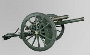 Canon de campagne de 18 livres