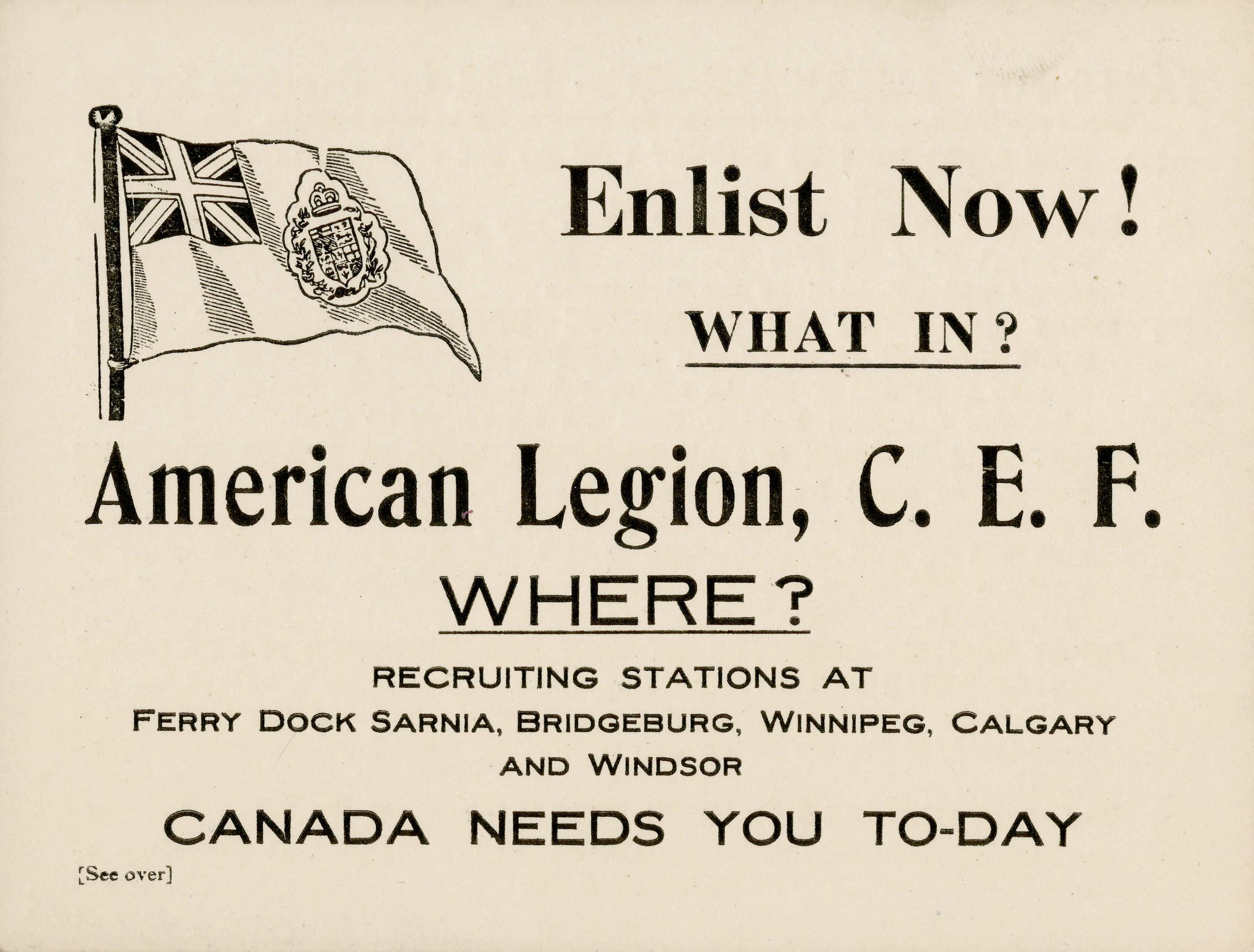 <i>Enlist Now!</i>