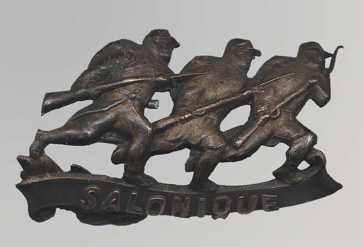Insigne de Salonique