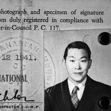 Carte d'identité d'internement de Sutekichi Miyagawa